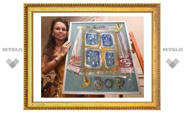 Картину Владимира Путина продали за 37 миллионов рублей