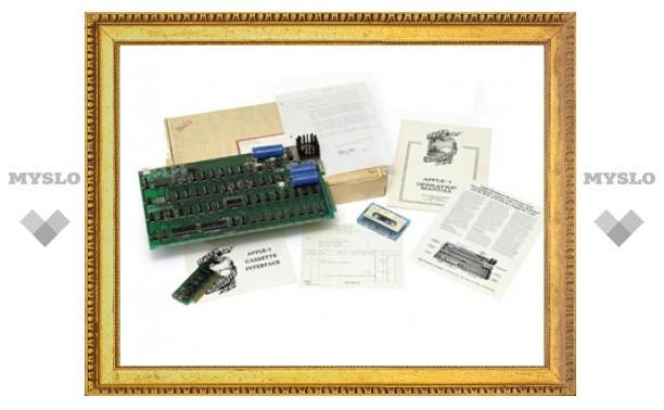 Первый компьютер Apple продан на аукционе