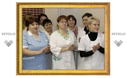 В Алексинском роддоме открылась женская консультация
