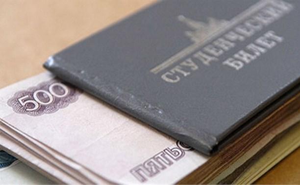 Минобрнауки будет настаивать на повышении стипендий на 25-30%