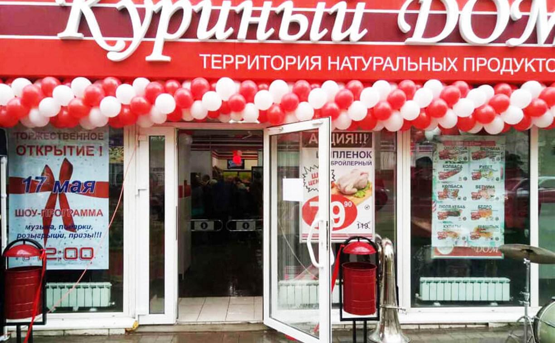 В Туле магазин «Куриный дом» на Красноармейском проспекте закрыли из-за тараканов