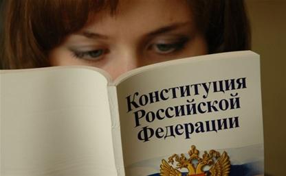 Владимир Груздев поздравил жителей Тульской области с Днем Конституции