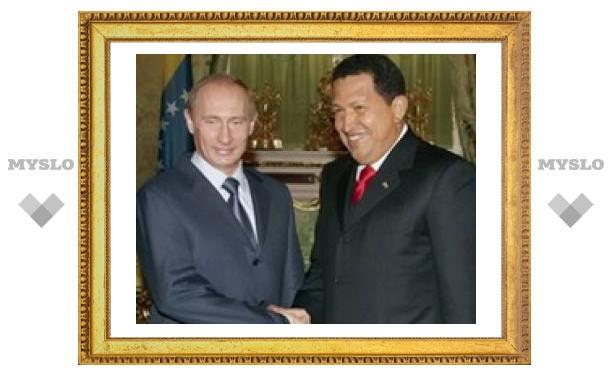 Новые горизонты российско-венесуэльских отношений