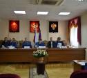 Управляющий директор «ТНС энерго Тула» принял участие в заседании коллегии прокуратуры области