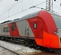 С 30 марта изменится стоимость проезда в некоторых поездах МЖД