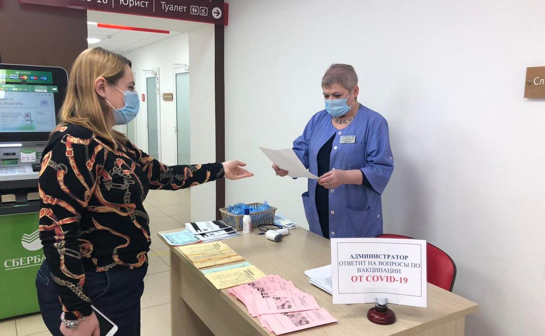 В тульском МФЦ открылся пункт вакцинации от COVID-19