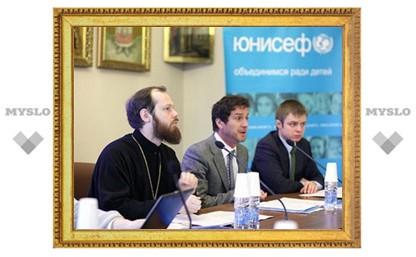 ОВЦС и ЮНИСЕФ провели совместный семинар о правах семьи и ребенка