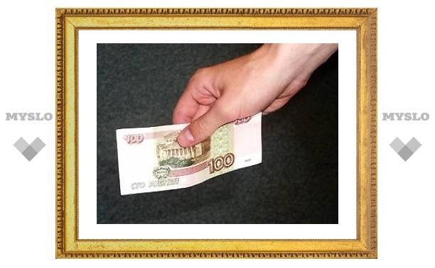 Подростки оплачивали школьные завтраки фальшивыми 100-рублевками