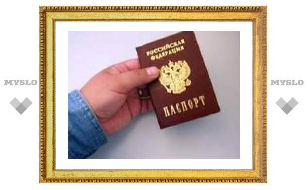 У россиян пропало 700 тыс. паспортов, в том числе один у Ельцина и два у Путиных