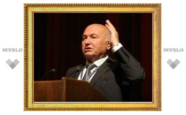WikiLeaks рассказал о коррупции в Москве