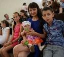 В Тульской области усилится поддержка многодетных семей