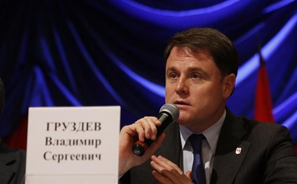 14 ноября Владимир Груздев встретится с жителями Узловой