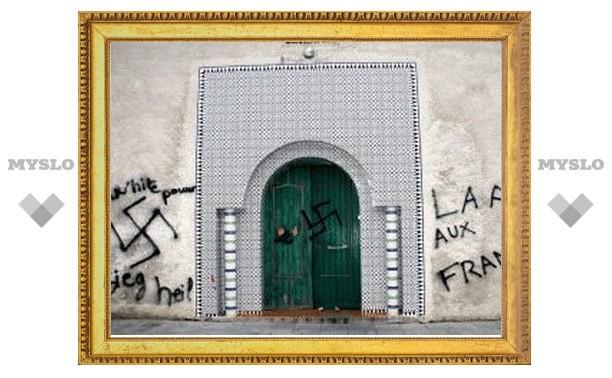 На юге Франции осквернили мечеть