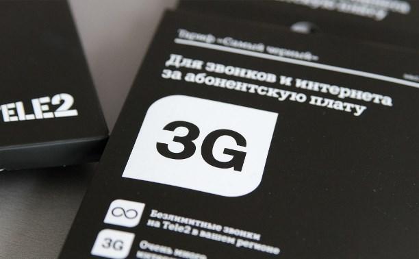 Tele2 предлагает тулякам новые выгодные тарифы с 3G и 4G