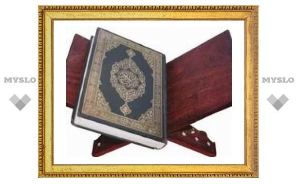 Коран поможет жителям Чечни справиться с депрессией