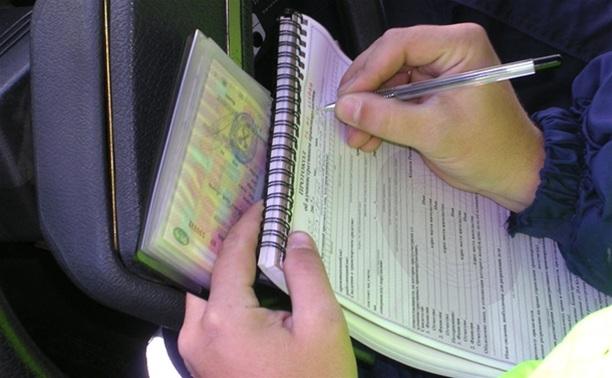 Не успел зарегистрировать автомобиль – штраф до 2 000 рублей