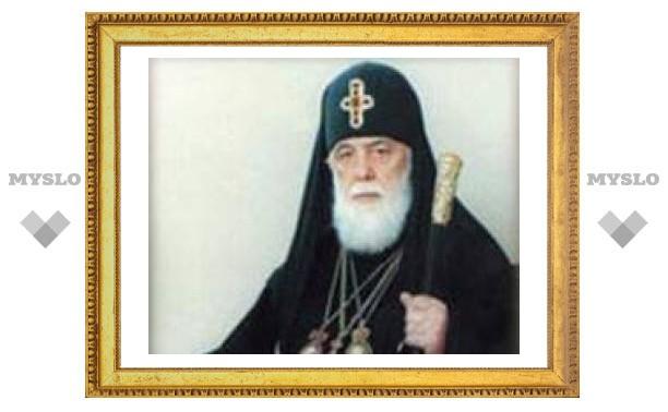 Президент России встретился с главой Грузинской православной церкви