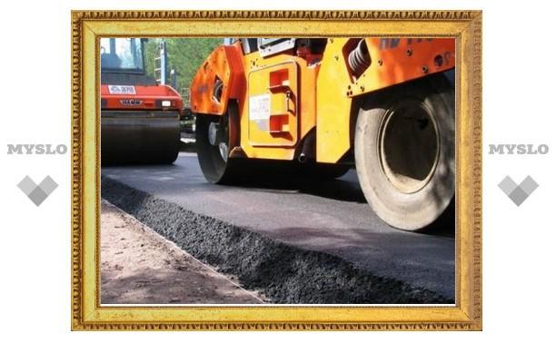"""""""Работы по асфальтированию городских улиц идут полным ходом,"""" - Александр Штанин"""