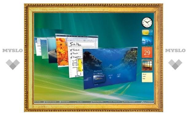 Microsoft прекратит поддержку Office XP и Vista SP1