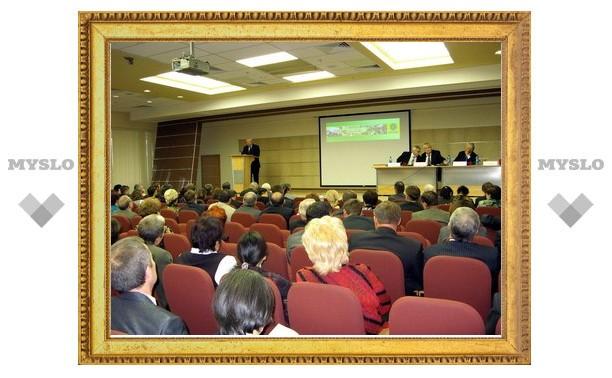 15 февраля в Туле открывается Международная научно-практическая конференция
