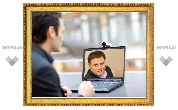 Туляки смогут обратиться к чиновникам по видеосвязи