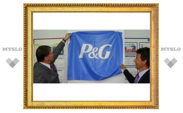Procter & Gamble отметил 20-летие
