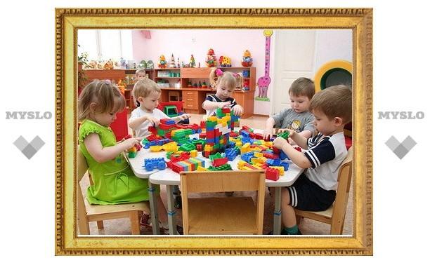 В Туле решат проблему нехватки детских садов