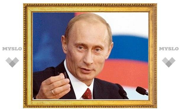 В Тулу приедет Владимир Путин?