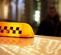 Туляки могут пожаловаться на работу такси