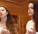 Тульские школьники представили свои бизнес-проекты