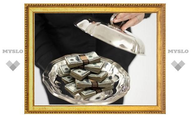 Молодые предприниматели получат по 250 тысяч рублей на открытие бизнеса