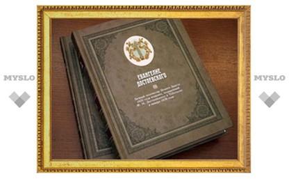 Издание Евангелия Достоевского представлено в Петербурге в 130-летие со дня кончины писателя