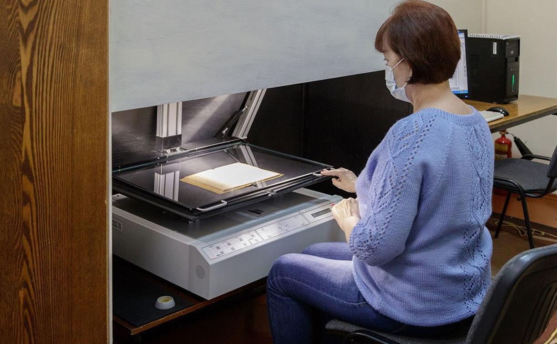 Тульские библиотекари оцифровывают уникальные старинные рукописи