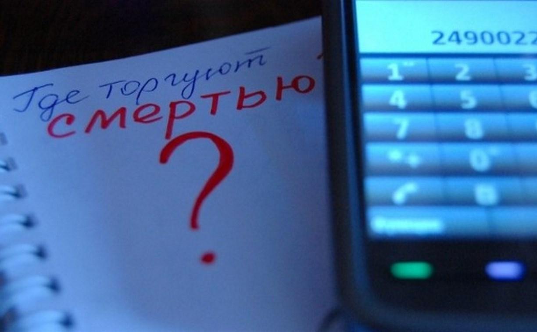 В Тульской области стартовал антинаркотический месячник