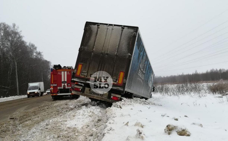 На Одоевском шоссе в Туле у водителя фуры отказало сердце
