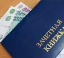 Доцента тульского филиала РЭУ им. Плеханова обвиняют в получении взяток