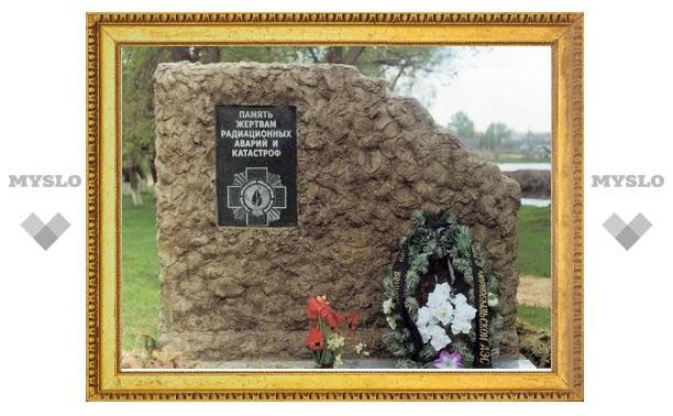 Тула вспоминает героев-ликвидаторов