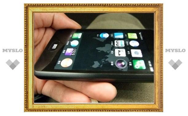 Apple официально подала в суд на Meizu
