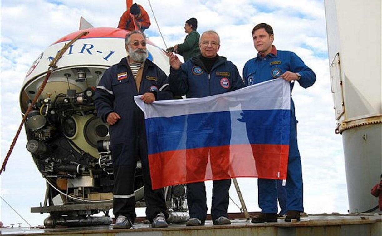 Подкомиссия ООН признала часть Арктики российской