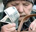 Туляк обокрал пенсионерку на 59 тысяч