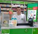 «Проводим время» с любимой аптекой