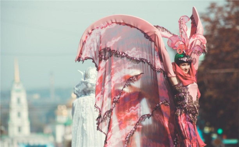 В День города по Туле прошёл карнавал