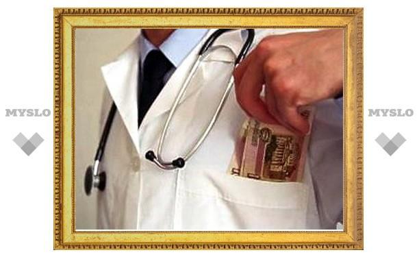 Врач тульской городской больницы №3 подозревается в двух взятках