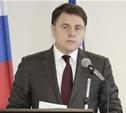 Губернатор определил направления взаимодействия Росреестра и правительства