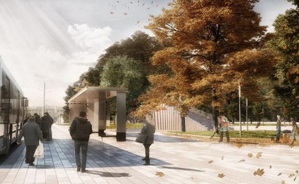 Комфортная городская среда: за какие проекты благоустройства проголосовали туляки