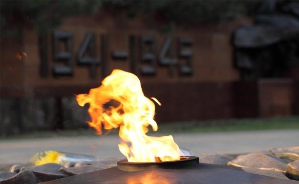 В Ясногорском районе восстановят работу Вечного огня