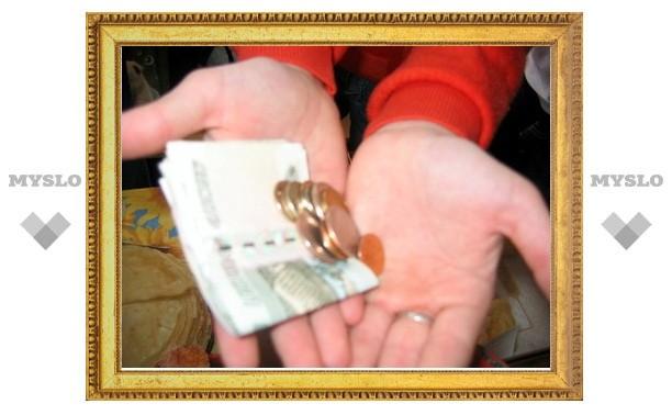 В Тульской области вводят новый размер минимальной заработной платы