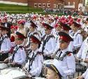 Сводный детский духовой оркестр «Арсенал Брасс» выступил в Москве