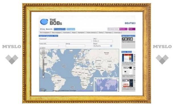 Стартовал международный конкурс лучших блогов Best Of Blogs-2008