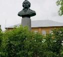 Музей-усадьба «Дворяниново» стал частью детского турмаршрута «Ученые России»